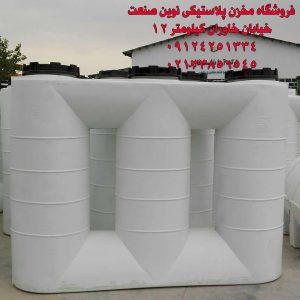 تانکر پلاستیکی آب
